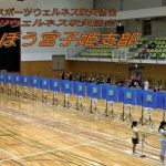 fukiya competition