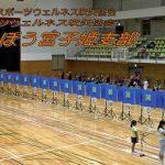 fukiya competition