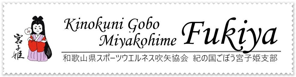 miyakofukiya.com